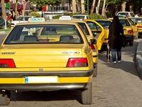 هنوز برای افزایش کرایه تاکسی تصمیم گیری نشده است