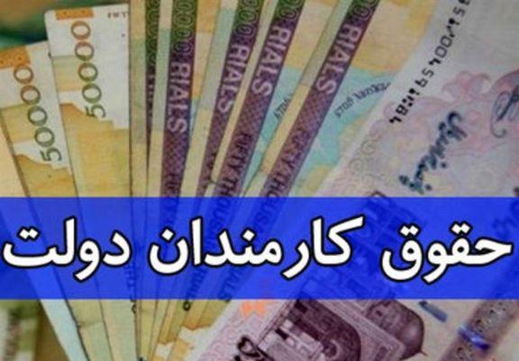 ابلاغ بخشنامه جدید دولت برای افزایش حقوق کارمندان دولت