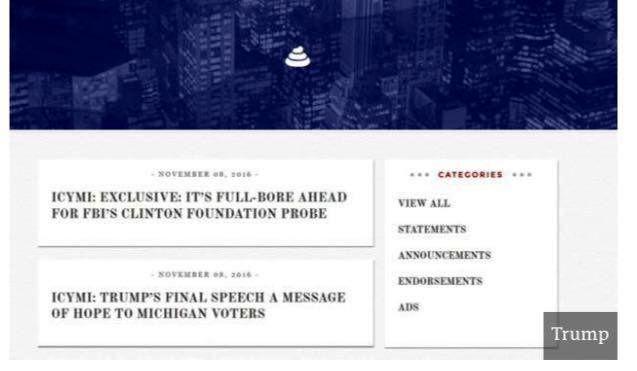 هک وبسایت ترامپ