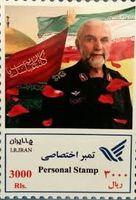 تمبر یادبود شهید «حاج حسین همدانی» رونمایی شد