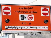 لزوم شارژ ۱۵۰هزار تومانی حساب شهروندی خبرنگاران برای فعال شدن سهمیه/ تجدید نظر طرح خبرنگاران تایید نشده؛از شنبه