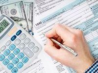 مالیات 3 میلیاردی برای یک شهروند فریبخورده