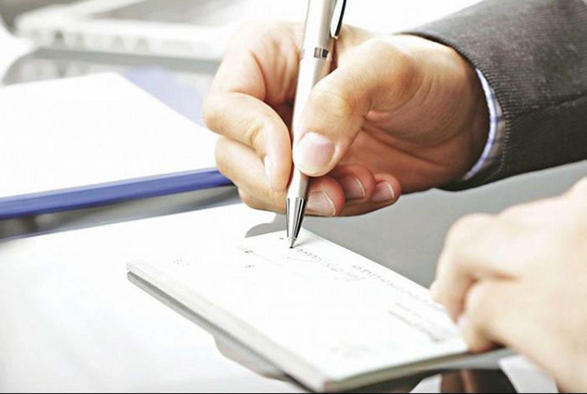 فرایند انتقال چک در قانون جدید/ سقف اعتباری صدور چک بر چه اساسی تعیین میشود؟