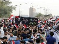 عراق در برخورد با اعتراضات مرتکب نقض حقوق بشر شده است