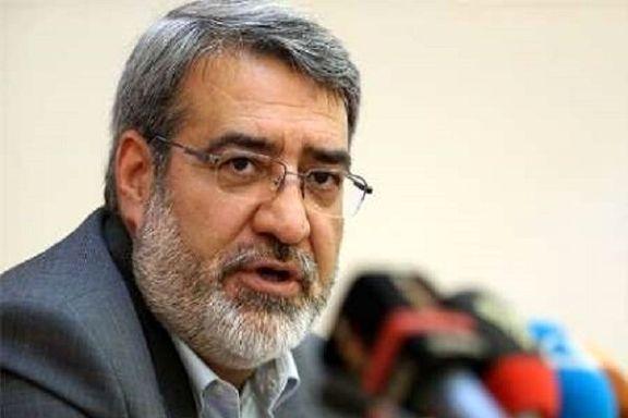 شرایط دادن اقامت ۵ساله به افراد خارجی در ایران