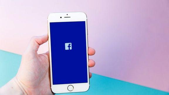 قابلیت جدید فیسبوک برای کاهش اعتیاد به اینترنت