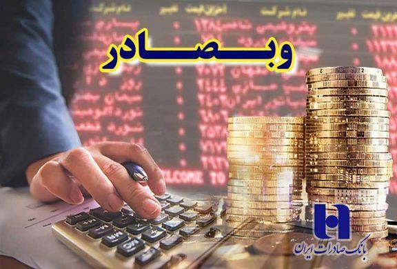 """ردای سبز بر تن """"وبصادر"""" مینشیند"""