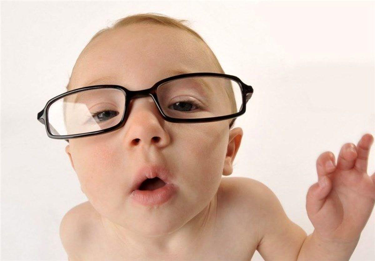 چشم های شما خبر از میزان ضریب هوشی شما می دهند