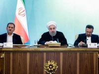 تصویب آییننامه بازخرید و بازنشستگی/ استانداران گلستان و کهگیلویه و بویراحمد رای اعتماد گرفتند