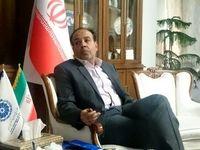 آینده اقتصادی ایران از دیدگاه جلال پور