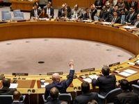 برگزاری جلسه شورای امنیت با محوریت قدس