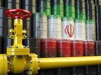 فروش نفت ایران هرگز صفر نخواهد شد/اقدامات آمریکا، تهدیدی برای امنیت عرضه انرژی در دنیا