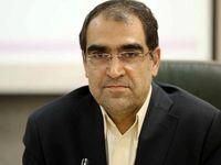 وزیر بهداشت از دوشنبه به وزارتخانه نرفته است