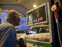 سهمیه بنزین فقط به یک خودرو تعلق میگیرد؟