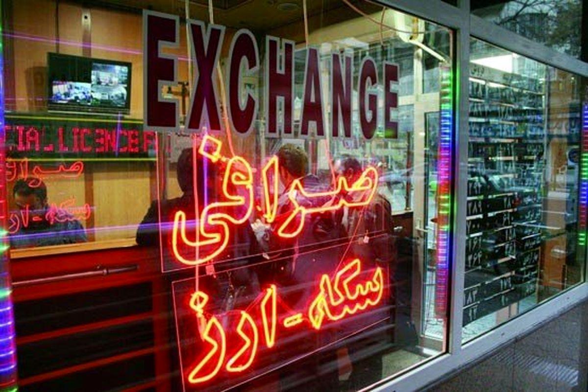 ممنوعیت معاملات صرافیها در سامانه نیما