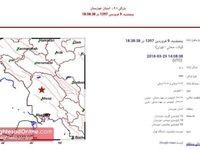 زلزله ۴.۱ریشتری حوالی گوریه در استان خوزستان