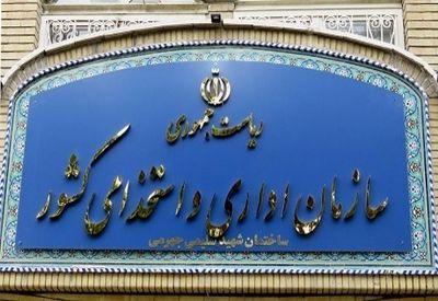خبرسازی بازنشستهها و فرار مدیران از رو کردن فیش حقوق