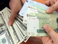 ۳عارضه کلان افزایش ارز