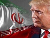 ایران سه درس مهم به ترامپ داد