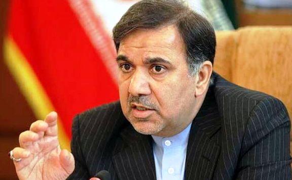 نامه آخوندی به وزیر کشور برای رفع اختلاف مهندسان
