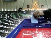 ثبت نام بیش از دو هزار نفر در حوزه انتخابیه تهران +فیلم