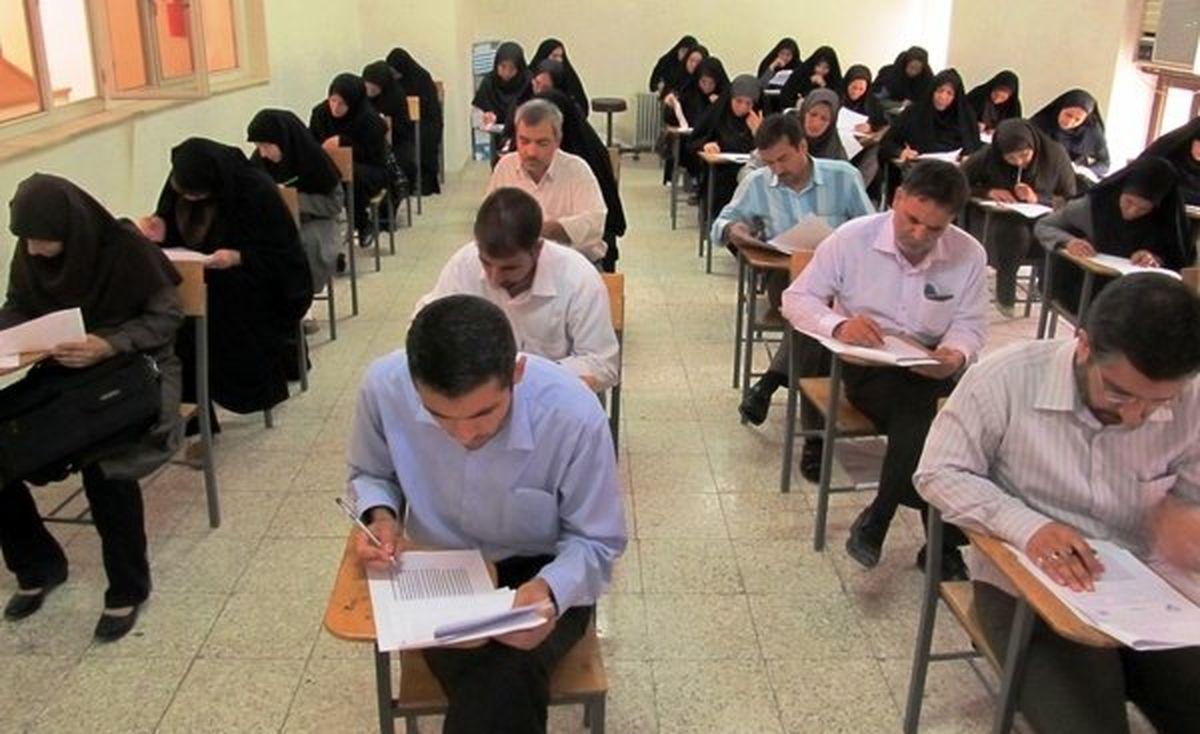 اعلام اسامی پذیرفتهشدگان آزمون استخدامی وزارت آموزش و پرورش