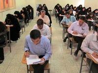 43 هزار نفر؛ صدور مجوز استخدام در آموزش و پرورش