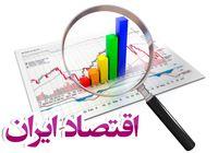 ضربه موسسات غیرمجاز به اقتصاد ایران