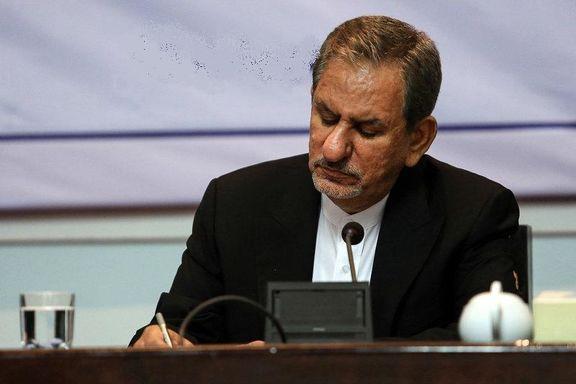 واکنش جهانگیری به اظهارات ضد ایرانی پمپئو +عکس