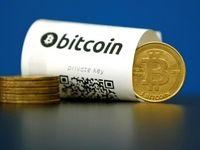 قیمت بیت کوین به تقریبا ۵هزار دلار جهش زد