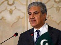 وزیر خارجه پاکستان فردا به تهران میآید