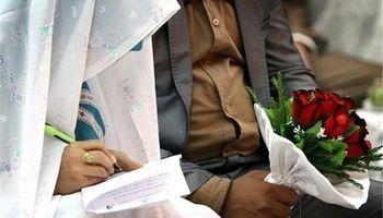 ازدواج موقت، خانهای روی آب