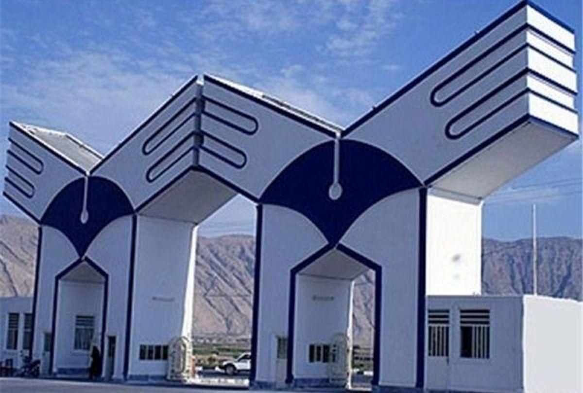 آغاز فعالیتهای آموزشی دانشگاه آزاد اسلامی به صورت مجازی