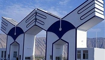 میزان افزایش شهریه دانشگاههای تهران اعلام شد