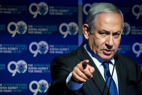 واکنشها به اعلام جرم علیه نتانیاهو
