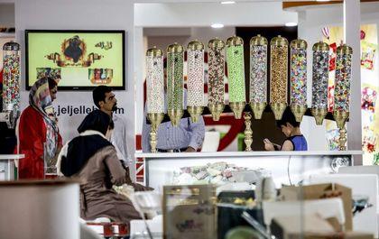 نمایشگاه شیرینی و شکلات