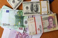 بانک مشترک ایران و روسیه تاسیس میشود