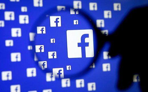 وحشت بانکها از رمز ارز فیسبوک