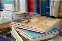 پول گرفتن بابت تحویل کتاب در مدارس ممنوع