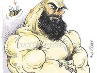 غول ایرانی هم تحریم شد!