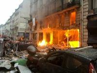 وقوع انفجاری مهیب در مرکز پاریس +تصاویر