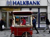 آمریکا خواستار افزایش جریمه هالک بانک ترکیه شد