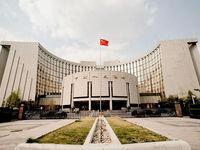 بانک مرکزی چین ۳۰میلیارد یوآن از بازار بیرون کشید
