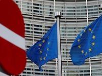 بودجه کشورهای اروپایی صرف چه اموری میشود؟