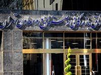 رحمانی بالاخره نمایندگان خود در اتاق تهران را معرفی کرد