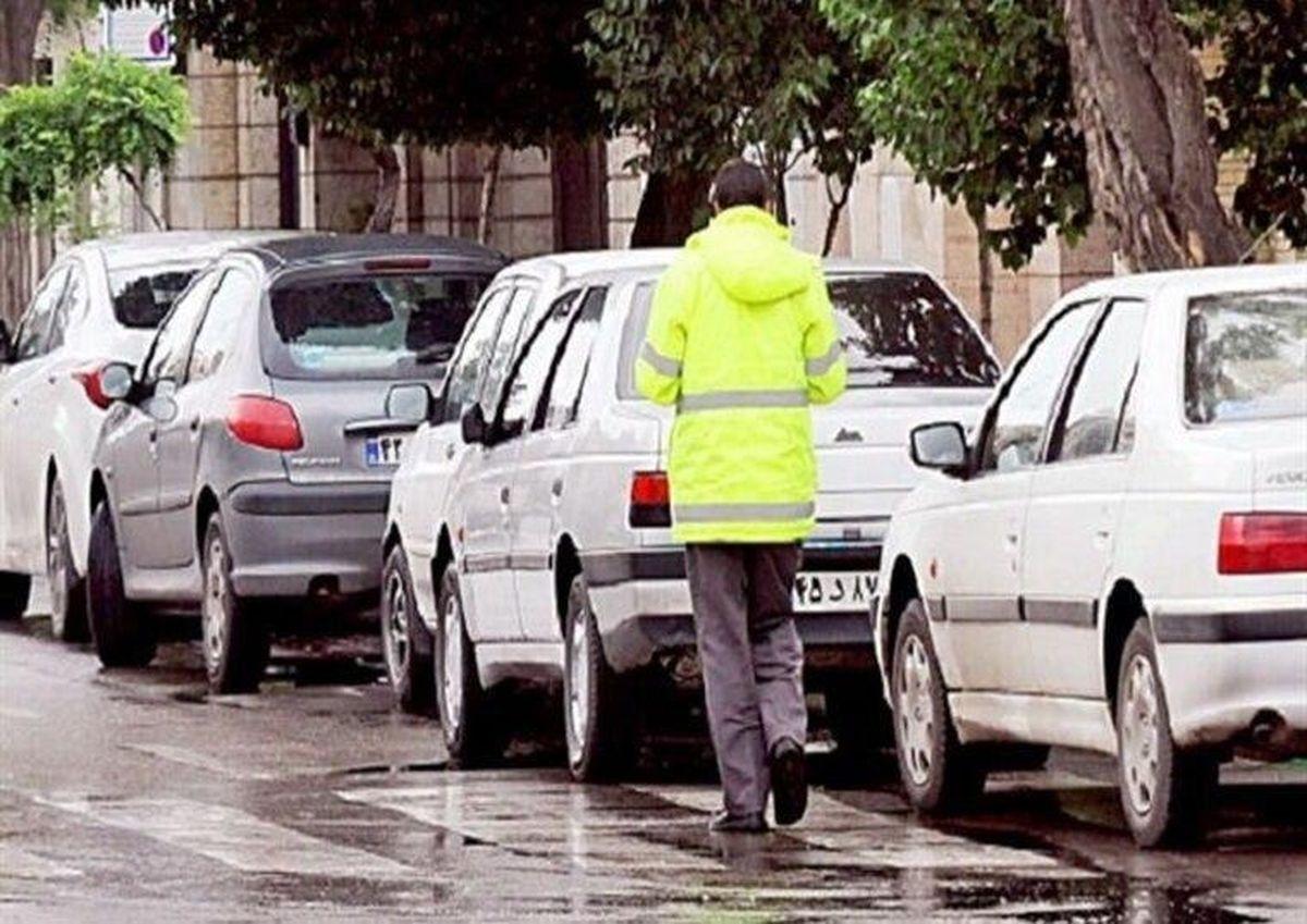شهروندان به پارکبانها پول ندهند