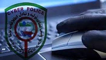 هشدار پلیس فتا: مواظب خطرات اپل آیدی باشید