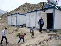 دردسر مدارس روستایی برای آموزش و پرورش
