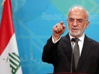 الجعفری: اجازه دخالت در امور عراق را نمیدهیم