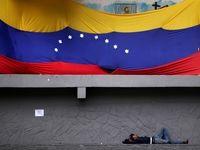 تورم ۲۶۰۰درصدی ونزوئلا در سال۲۰۱۷
